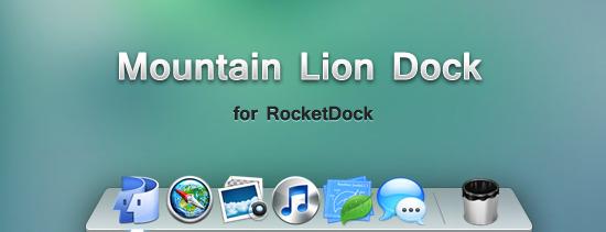 Mountain Lion Dock by Druteron