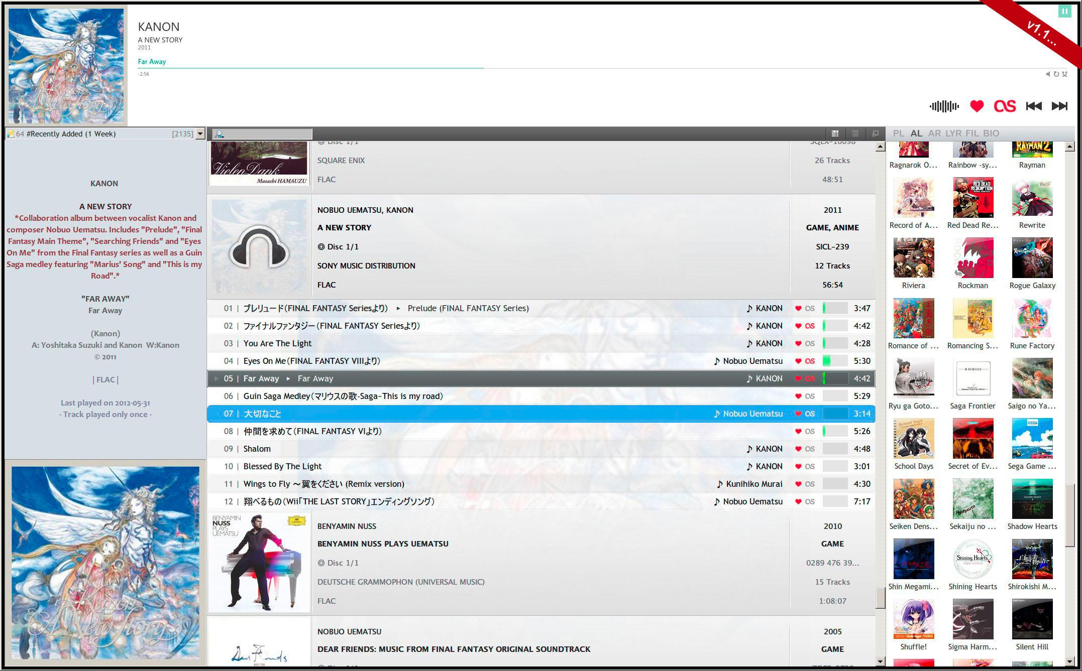 mintJam v1.0 (A Darkone + musiakarte mod) by dsync89