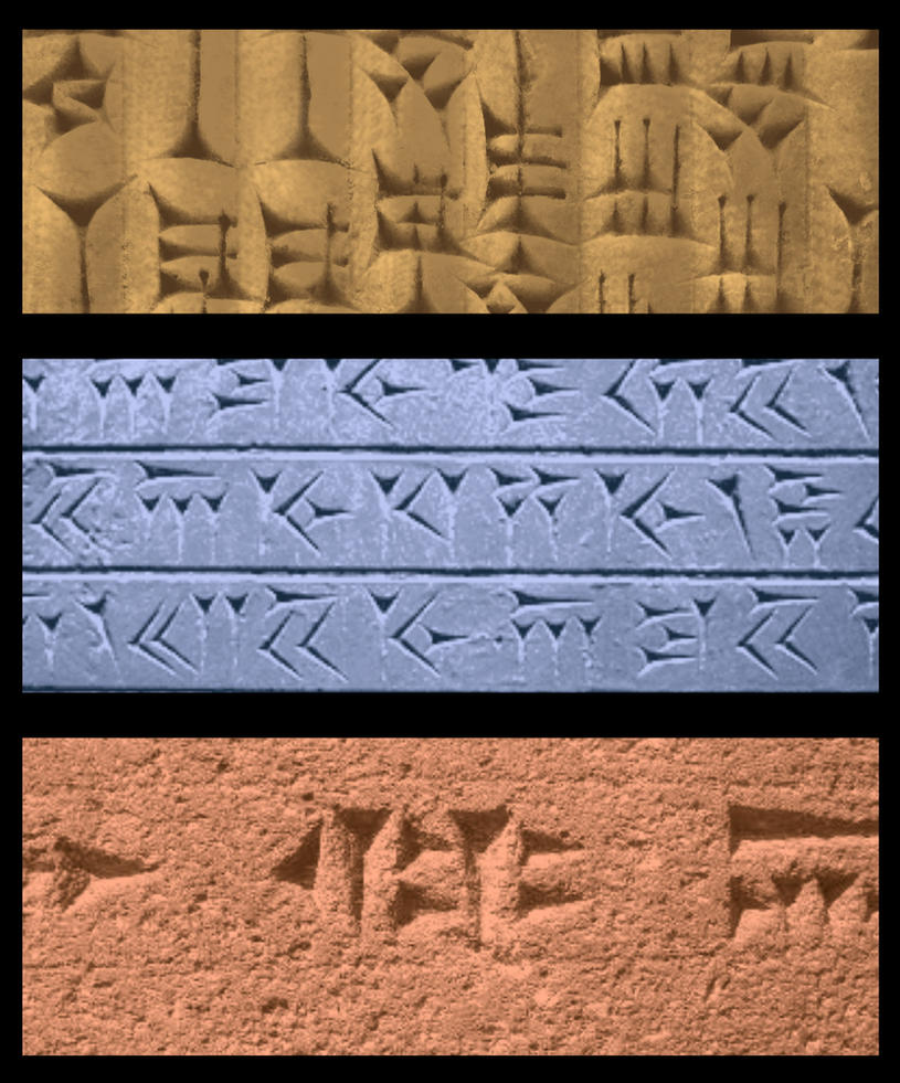 Cuneiform script brushes by heavymouse on deviantart Script art