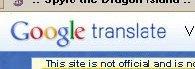 Google Translate Gadget
