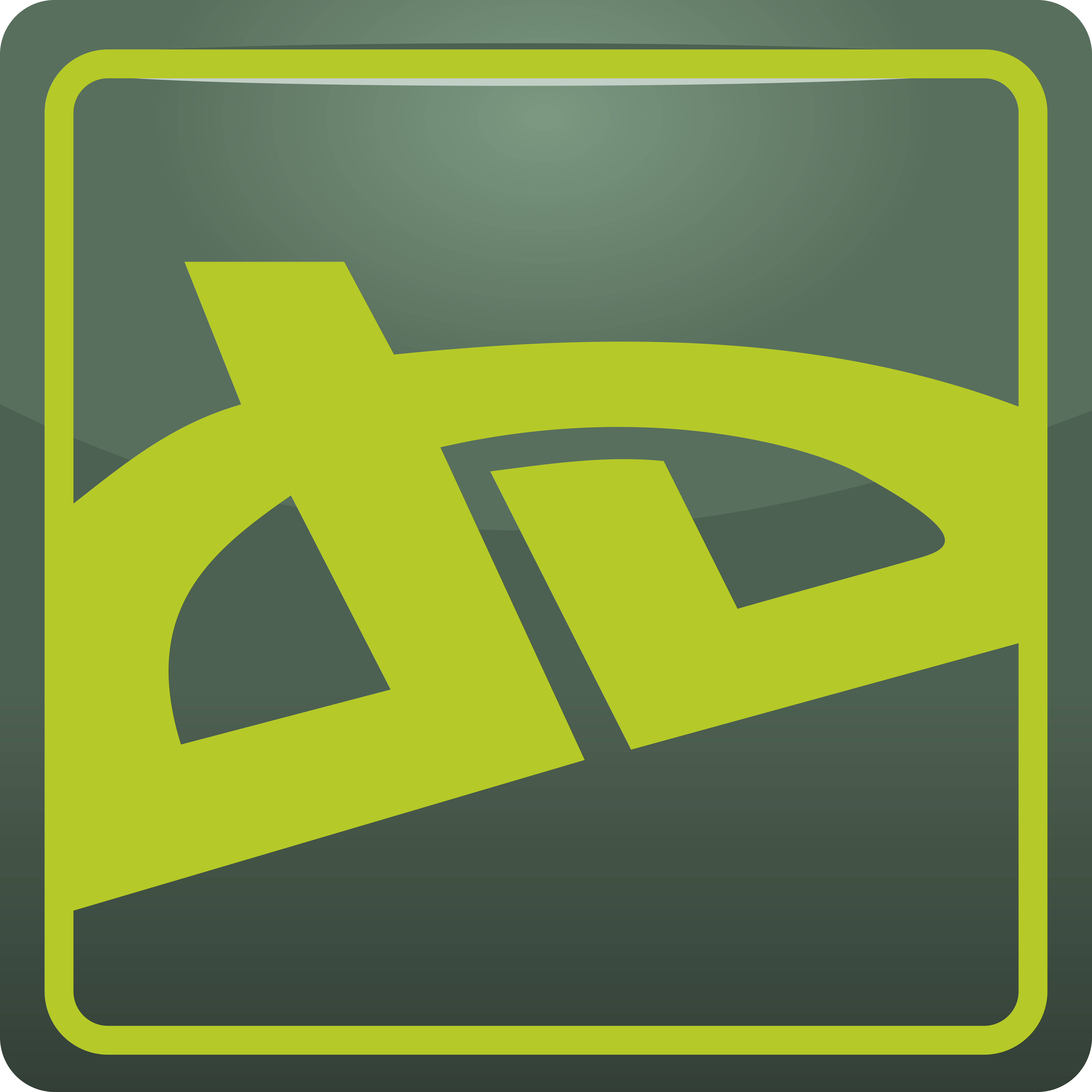 deviantART Logo by LonMcGregor