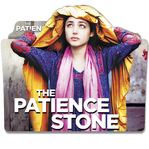 The Patience Stone Book