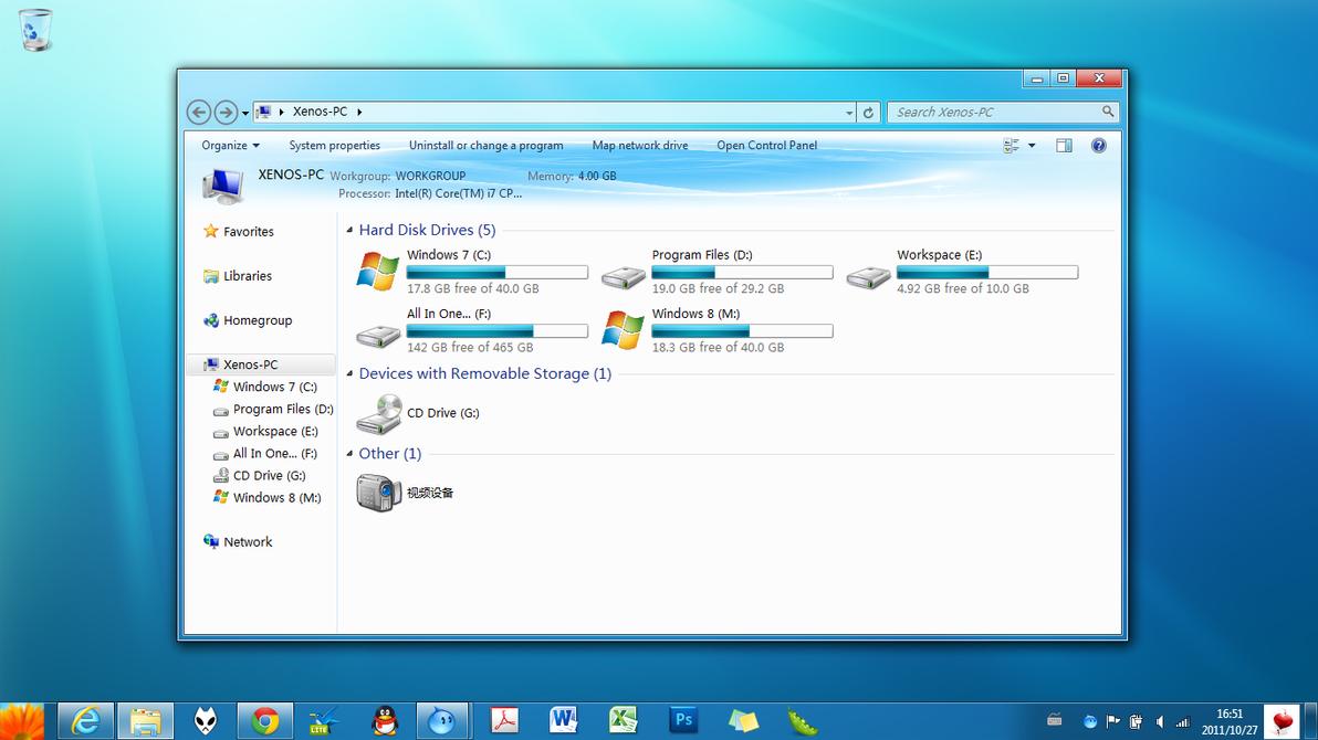 Windows 8L by xxmlbbmm