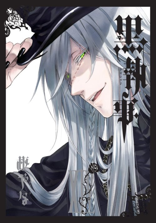 Undertaker X Reader By VampireGodesNyx On DeviantArt