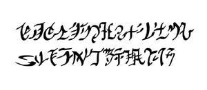 Krytan Handwritten