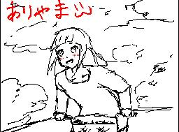 Jitensha animation by kaori2791