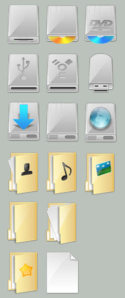 Shined Icons: Drives + Folders