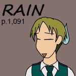 RAIN p1,091 - The Reveal, Part 1