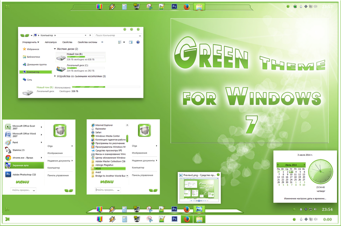 Green Theme for Win7
