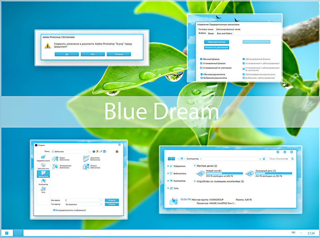 Blue Space for Windows 7