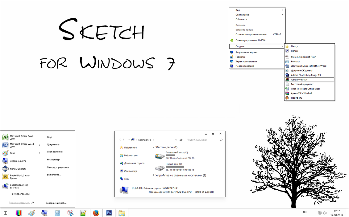 Sketch theme for Win7