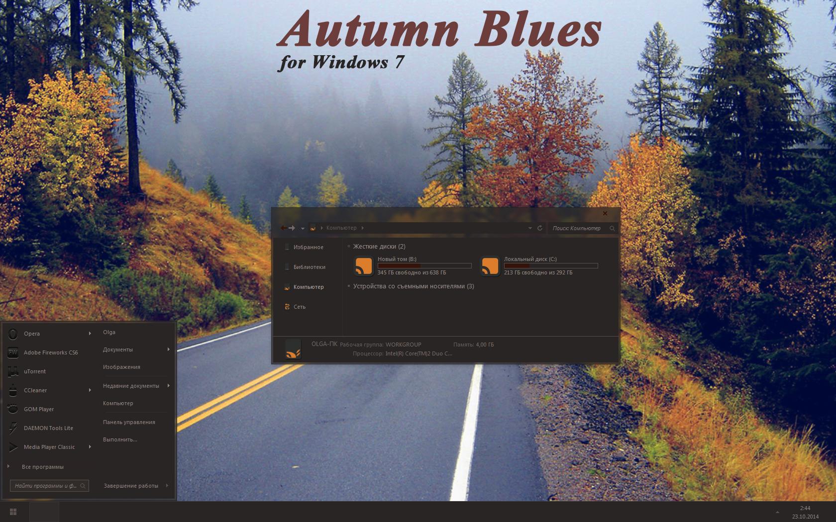 AutumnBlues by Takara777