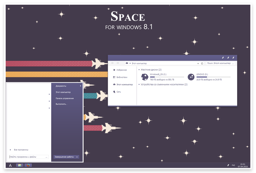 Space theme for Win8/8.1