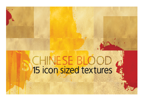 Icon Textures - Chinese Blood by aaskie