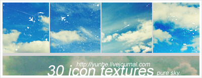 pure sky - icon textures by yunyunsarang