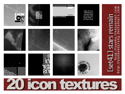 20 icon textures - stars remai by yunyunsarang