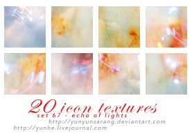 20 icon textures - echo lights by yunyunsarang