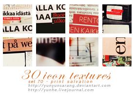 30 icon textures - print salva by yunyunsarang