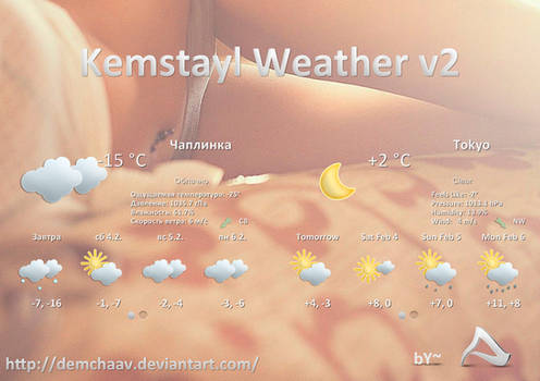 Kemstayl Weather v2