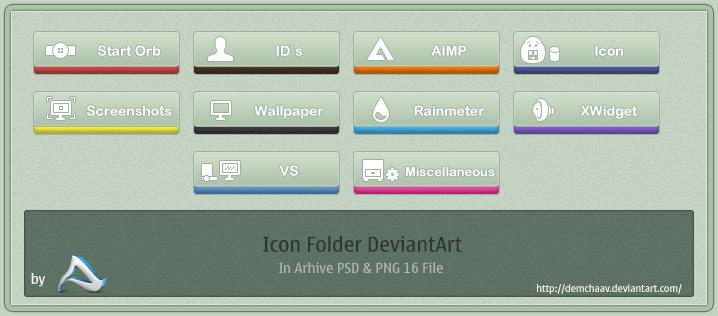 Icon DeviantArt by DemchaAV