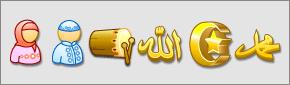 Ramadan Icons by ncus