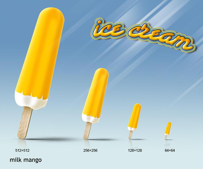 ice cream icon series-2 by rockingonion