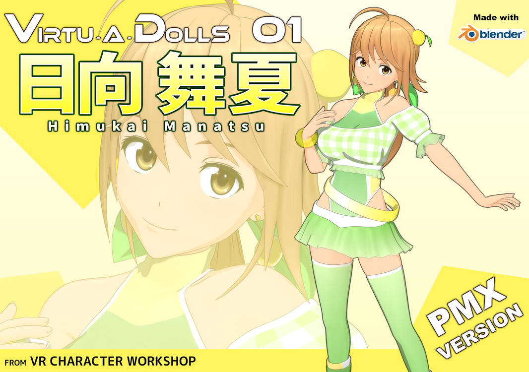 Virtu-A-Dolls 01: Himukai Manatsu (Free DL) by kafuji
