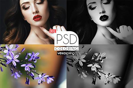 PSD Coloring 001 by vesaspring