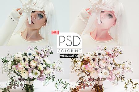 PSD Coloring 018 by vesaspring