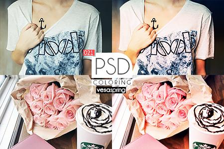 PSD Coloring 021 by vesaspring