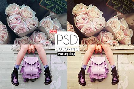 PSD Coloring 032 by vesaspring