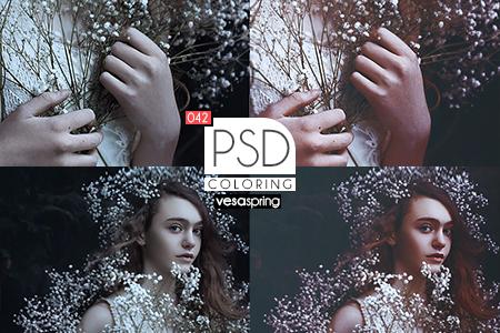 PSD Coloring 042 by vesaspring