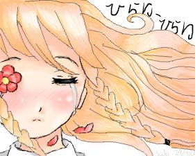 Hirari Hirari IA +vsqx (read description!!) by SukiThePyro