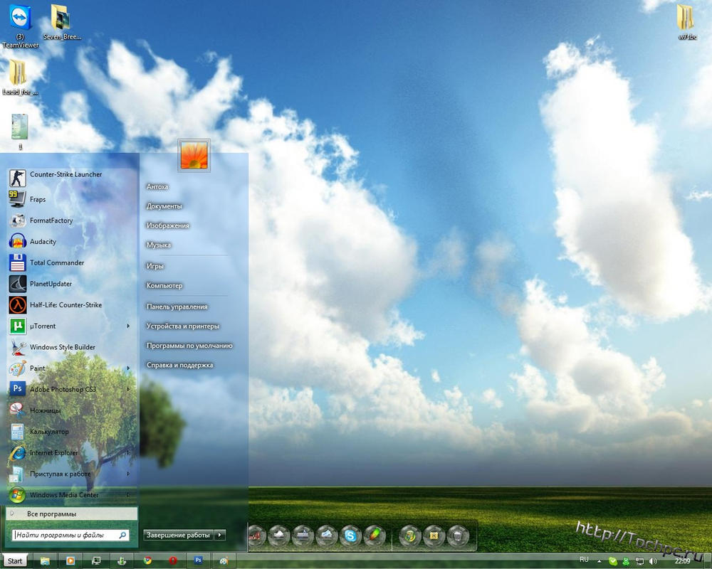sky theme  by.'tochpc.ru' by tochpcru