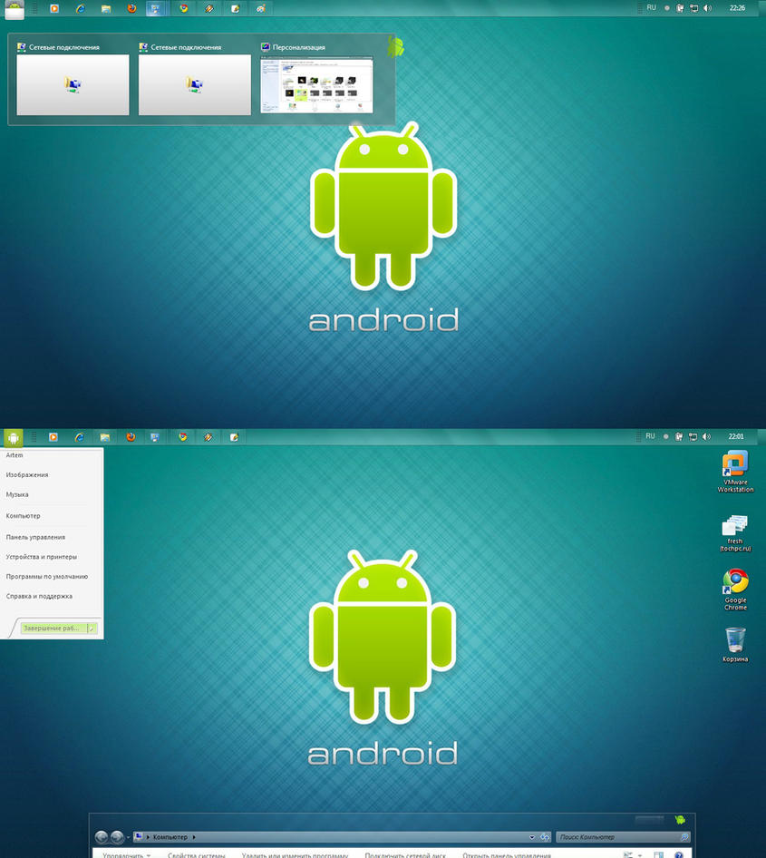 Android beta by tochpcru
