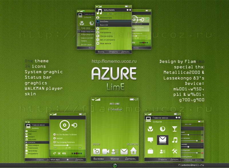 AZURE Lime
