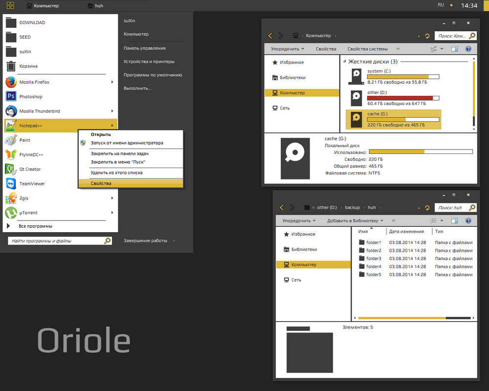 Oriole theme for Win7