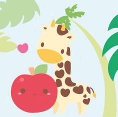 Flash - Giraffe Pong