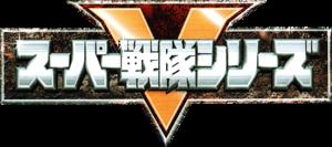 Super Sentai - Ending Analysis by Strangerataru