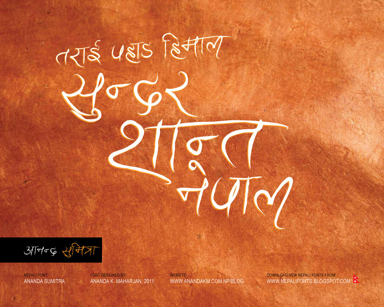 Nepali Handwriting font by lalitkala