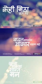 AnandaSansar Nepali font