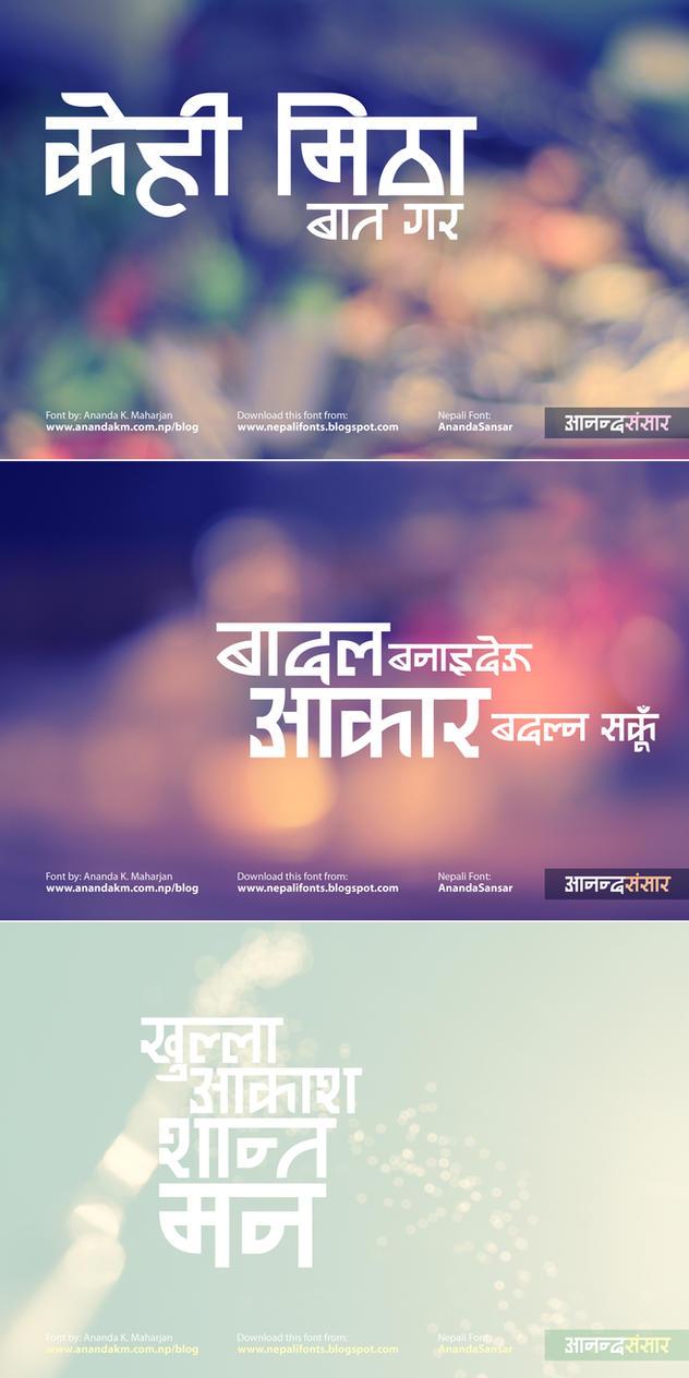 AnandaSansar Nepali font by lalitkala