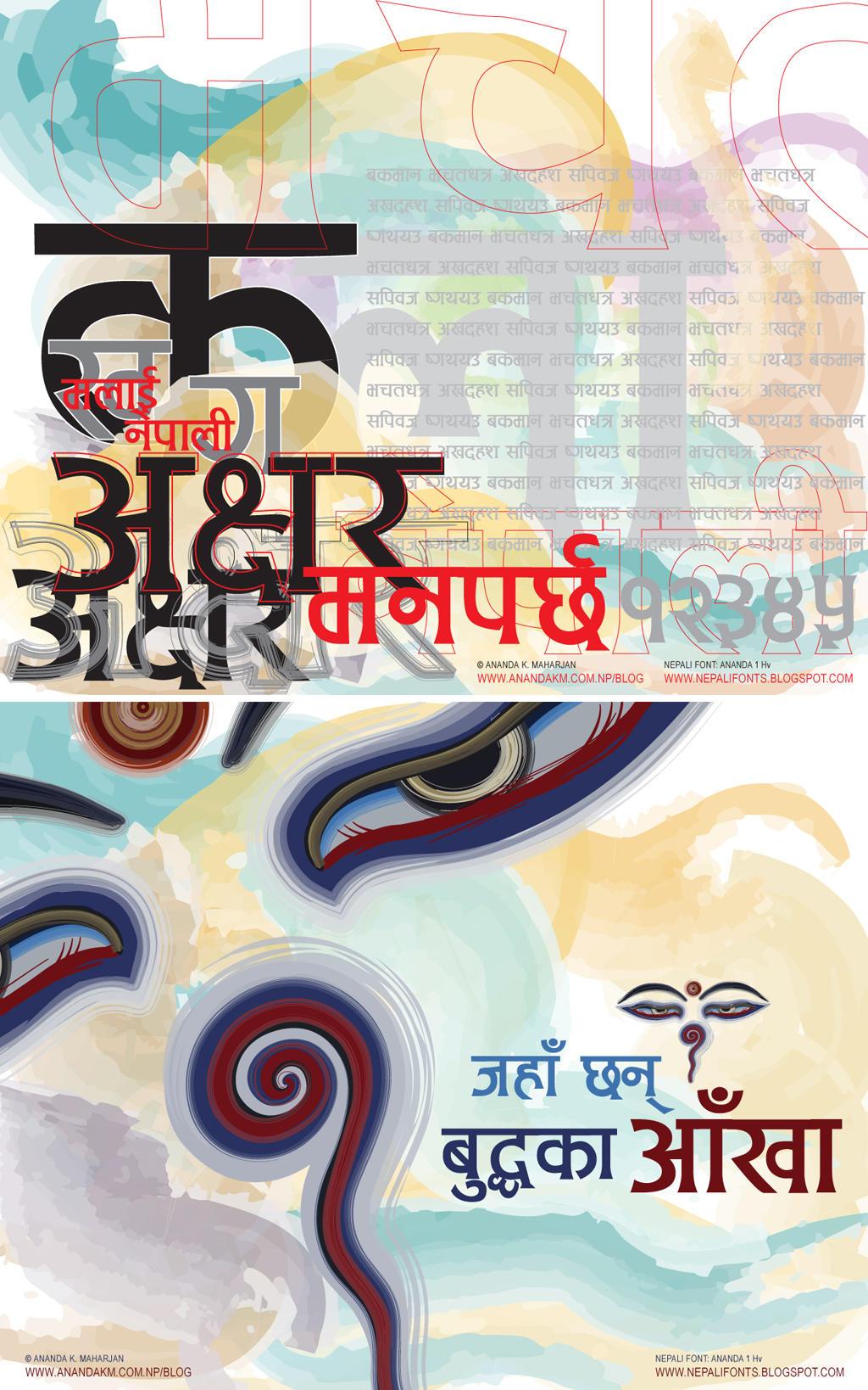 Nepali Font- Ananda 1 Hv by lalitkala