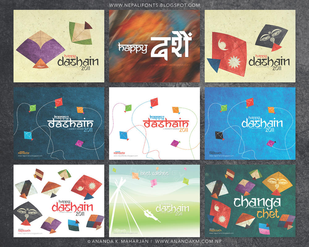 Dashain Wallpaper Greetings By Lalitkala On Deviantart