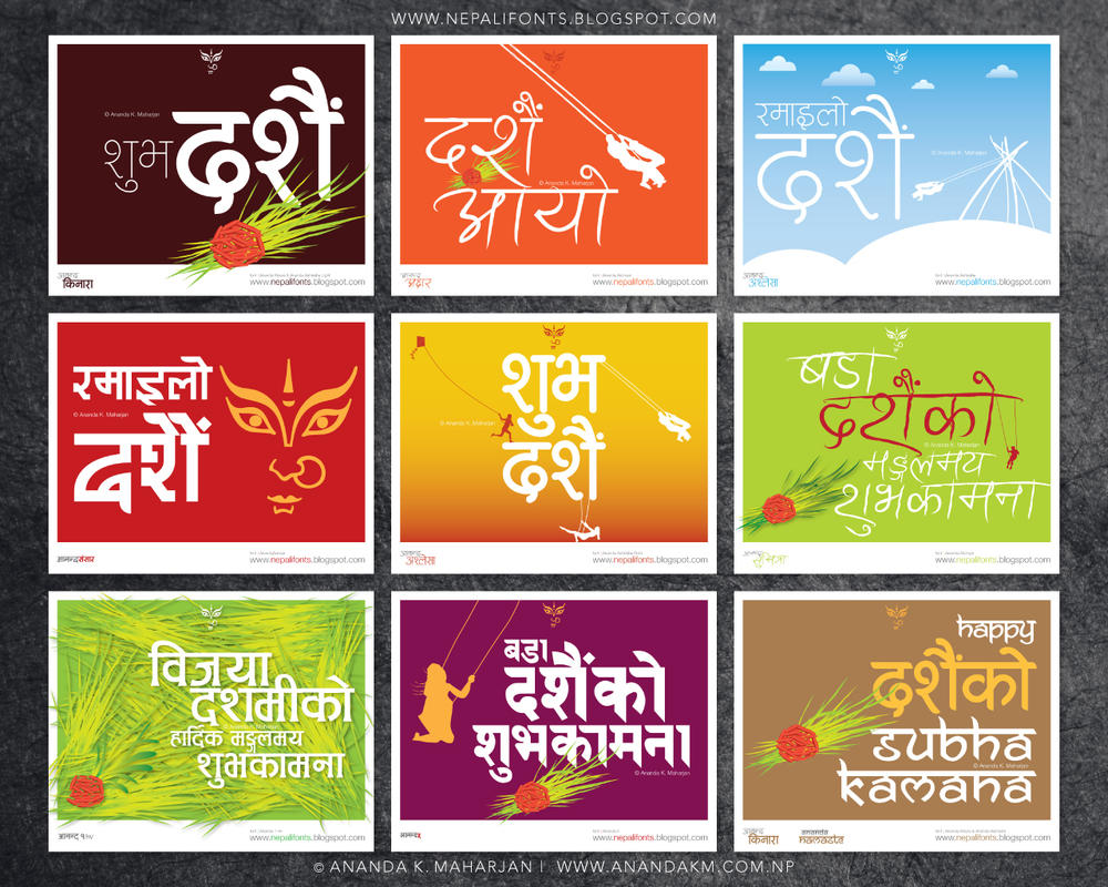 essay on dashain and tihar festival Dashain is the biggest festival for the hindus  before ghatasthapana and dismantled only after the festival of tihar which comes after dasain  no plagiarism .