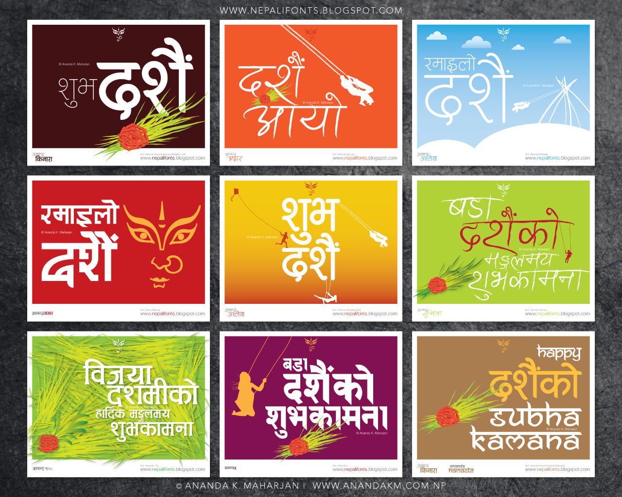 Typographic Dashain Wallpapers By Lalitkala On Deviantart