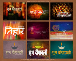 Diwali wallpaper greetings by lalitkala