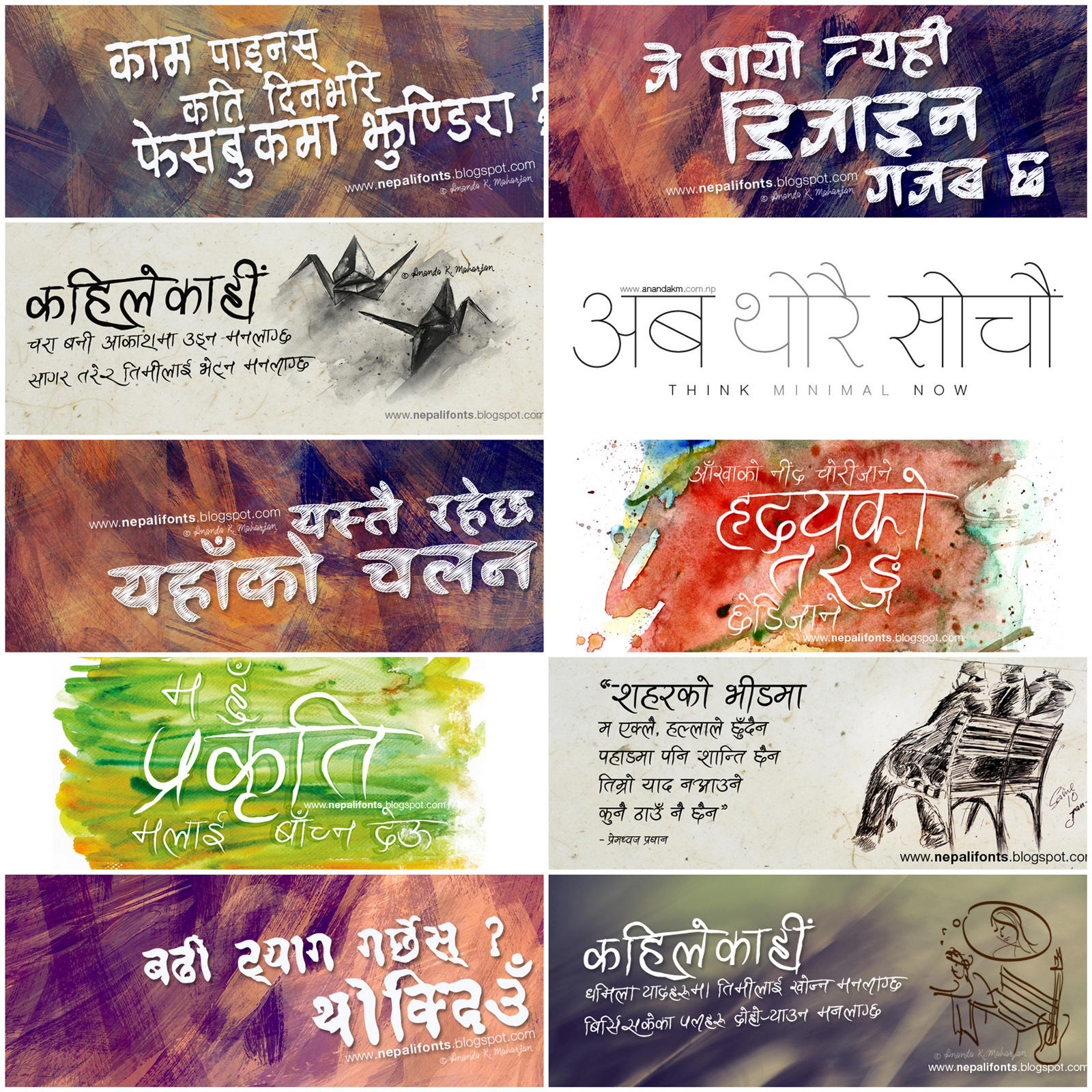 Nepali Facebook Timeline Covers 3 by lalitkala