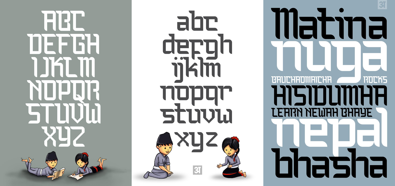 Bauchaomaicha font FREE by lalitkala