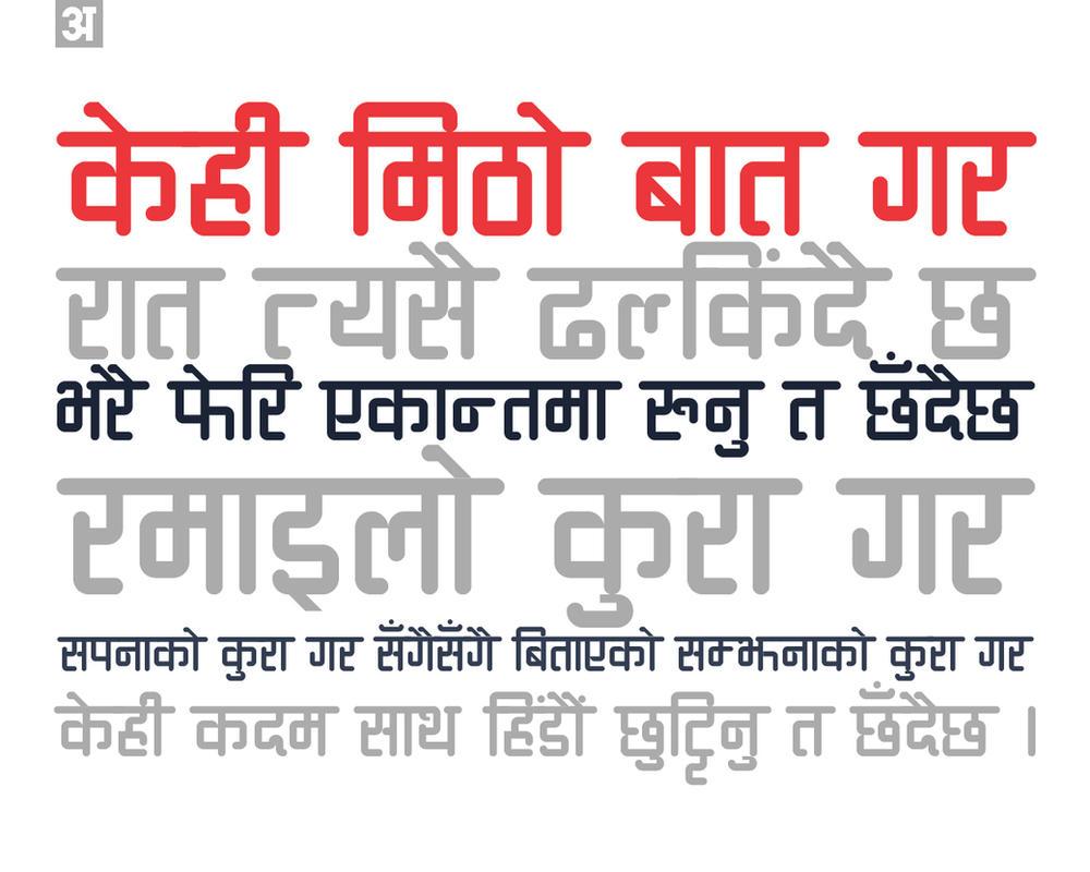 Devanagari Handwriting Ananda Devanagari Round Font